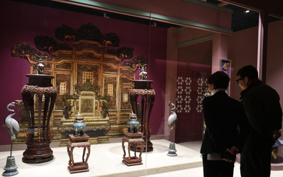 Exhibition reveals imperial life of Qing Dynasty
