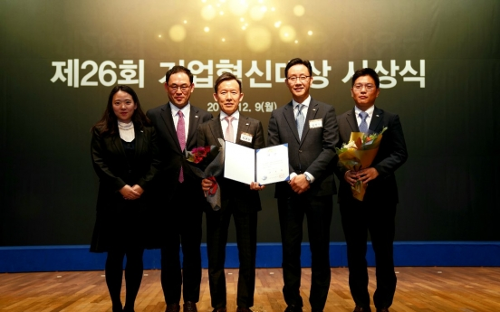 Mirae Asset Daewoo wins presidential award at 26th Corporate Innovation Awards