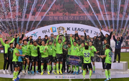 S. Korean football champions to face Japanese, Australian league winners at AFC Champions League