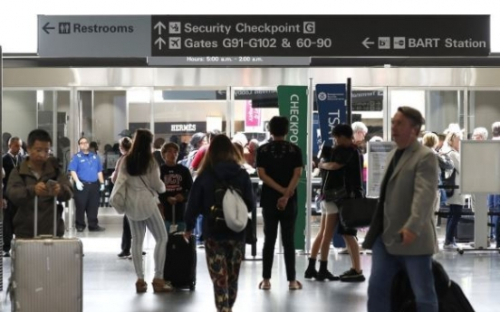 S. Koreans to face fewer inconveniences for US entry