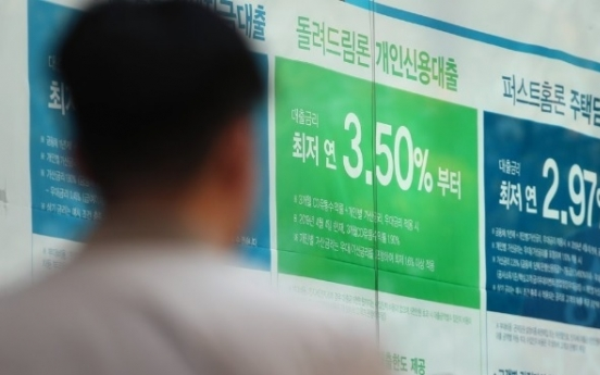 S. Korea's household debt continues to rise in Nov.