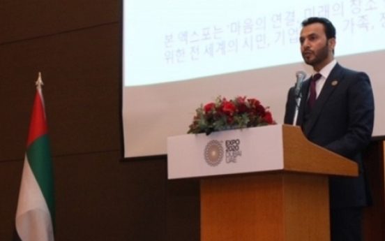 [Diplomatic circuit] UAE Embassy looks to Expo 2020 to bolster ties with Seoul