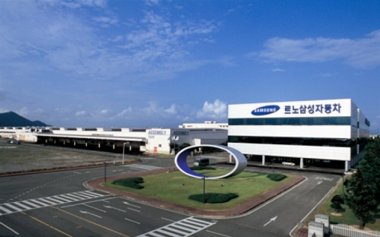 Renault Samsung workers overturn wage deal, set for another strike
