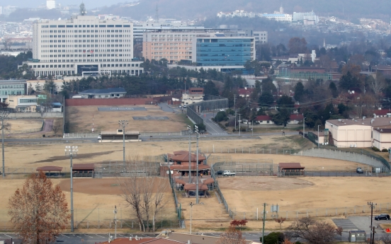 South Korea, US finalize return of 4 military sites, kick off return of Yongsan base