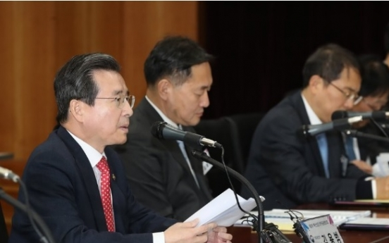 S. Korea to expand financial support for materials, parts, equipment sectors next year