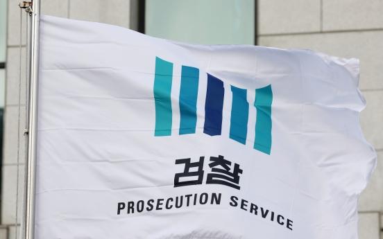 Justice Ministry seeks to overturn prosecutorial reform bill