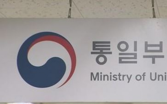 Seoul seeks to support swine fever control in NK via NGOs