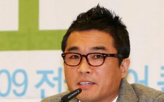 [Newsmaker] Singer Kim Gun-mo sues woman who filed rape suit