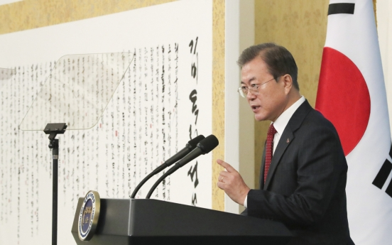 Moon cites history lessons over 'fairness, freedom, equality' from