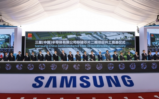 Samsung to invest additional $8b in China memory plant: report