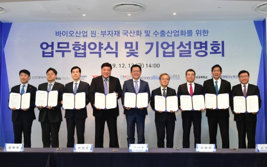 Korea vows to localize materials used at bio drug production facilities