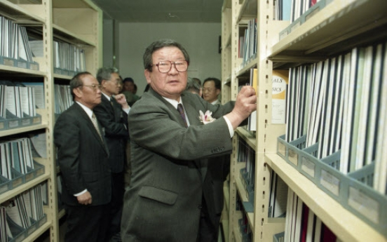 LG honorary chairman dies at age 94