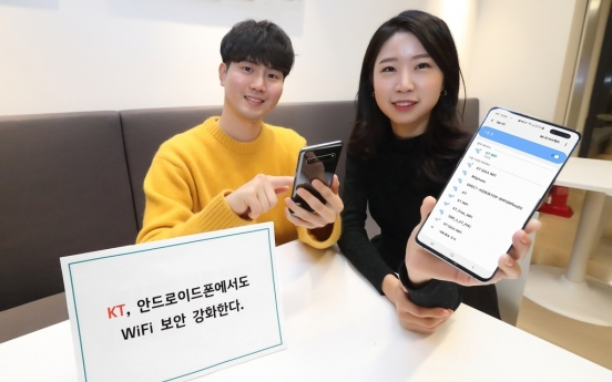 KT to offer WiFi service with upgraded privacy protection