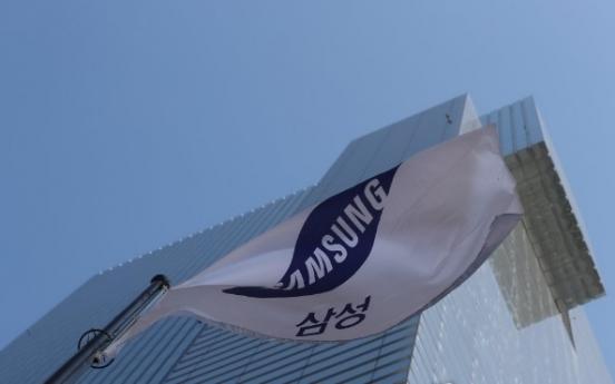 Samsung to supply 4G, 5G telecom solutions to Canada