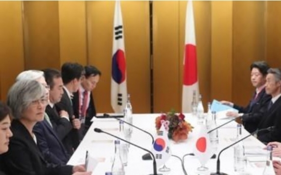 One-on-one talks between S. Korean, Japanese FMs in Spain seem unlikely: officials