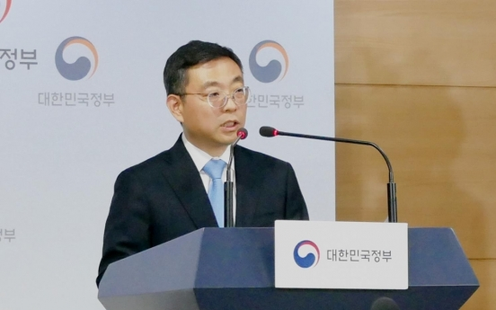 Govt. approves merger of LG Uplus-CJ Hello merger