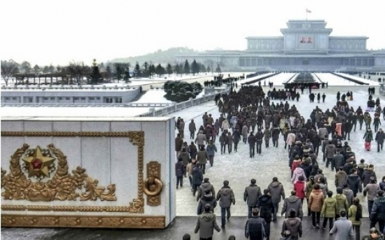 N. Korean newspaper touts late leader on eve of 8th anniversary of his death