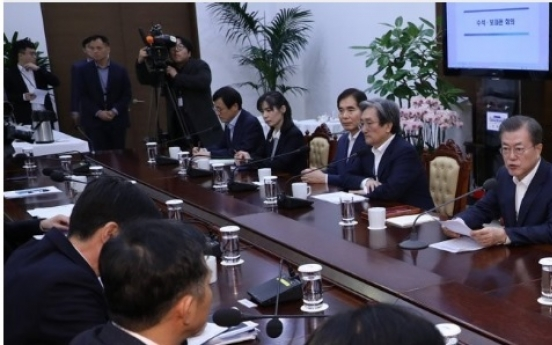 Moon urges special measures to create jobs for those in 40s