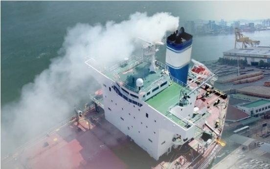 S. Korea to nurture industry for eco-friendly vessels
