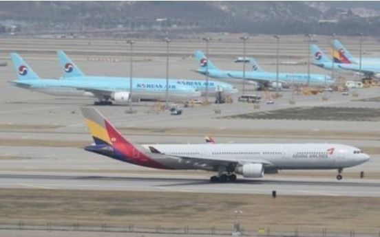 Airlines to freeze fuel surcharges on int'l routes in Jan.