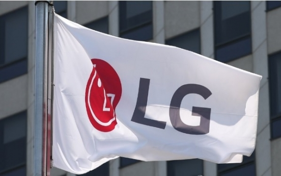 LG CNS unveils real-time verification solution using actual transaction data