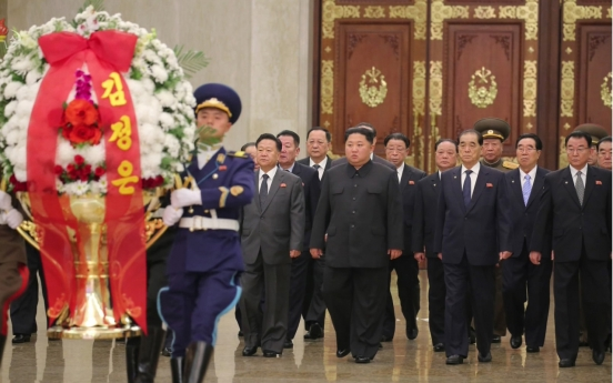 NK leader visits mausoleum to mark 8th anniversary of father's death