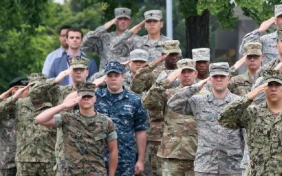 [Newsmaker] US Forces Korea ends night curfew for troops after 9 years