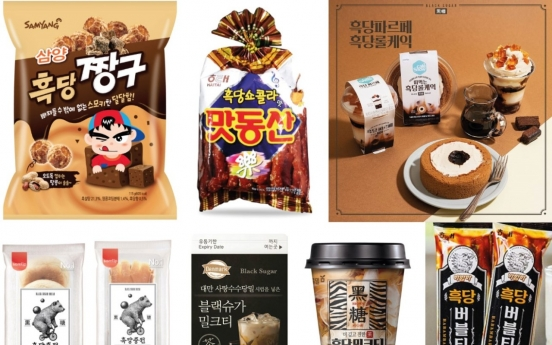 [Trending in Pairs] Delicious or exotic? Koreans' mala craze, black sugar hype continue