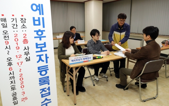 Preliminary candidate registration begins for April parliamentary elections
