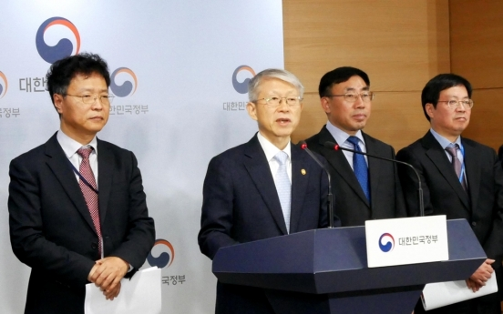S. Korea aims to expand prowess in artificial intelligence