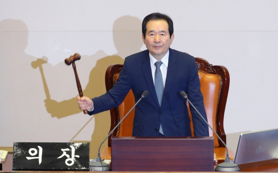 Chung Sye-kyun tapped for prime minister