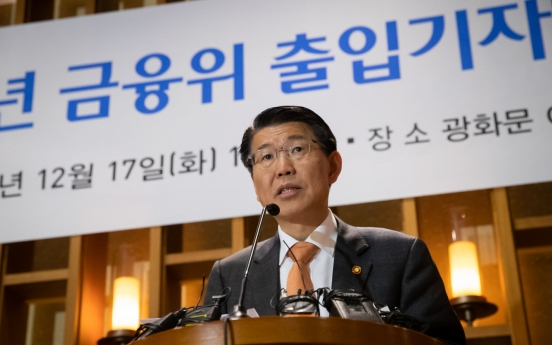 S. Korea will up efforts for financial innovation in 2020: FSC chief