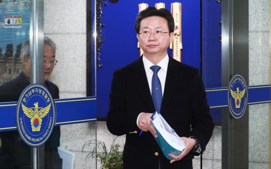 Police probe investigators in Hwaseong killings