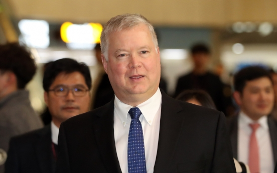 Biegun to visit China to discuss N. Korea