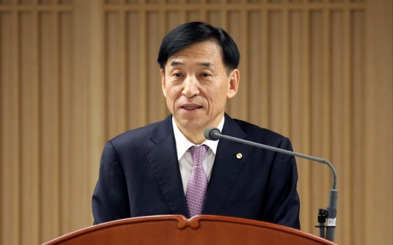 Korea faces no immediate danger of deflation: BOK chief