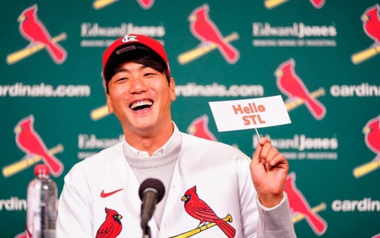 S. Korean pitcher Kim Kwang-hyun signs with St. Louis Cardinals