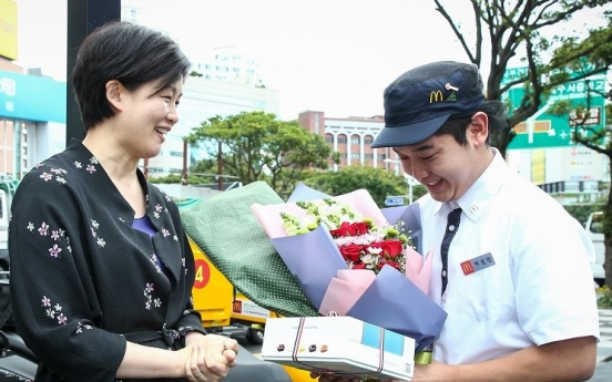 McDonald's Korea manager touches heart with story of helping disabled customer