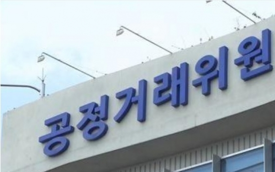 Hyundai Heavy fined W21b for violating subcontracting law