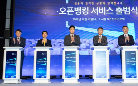 S. Korea formally launches 'open banking' service