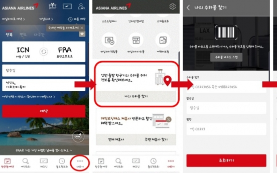 Asiana introduces mobile service to check baggage loading status