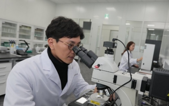 Korea's R&D spending 5th largest among OECD members in 2018: ministry