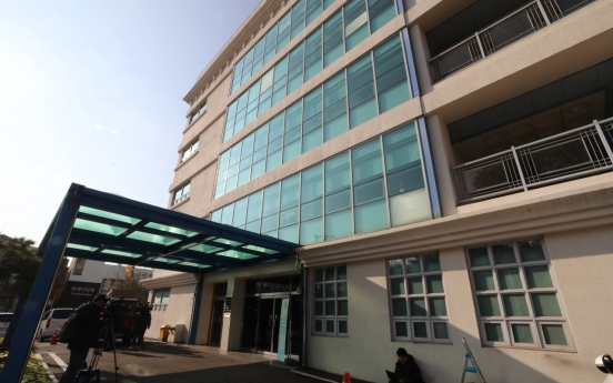 PM's Secretariat raided in Ulsan election probe