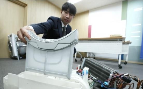 LG recalls clothes dryers in S. Korea