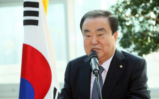 Speaker submits bill on compensation for Japan's wartime forced labor