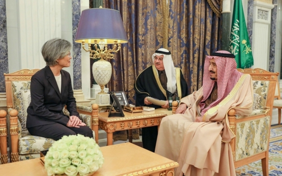 FM Kang meets Saudi King in Riyadh