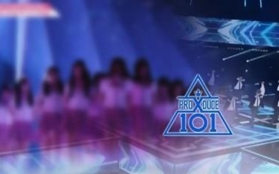 Mnet to refrain from producing audition shows amid vote-rigging scandal
