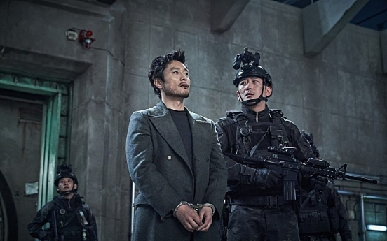 [Herald Review] Korea finally has quality disaster film in 'Ashfall'