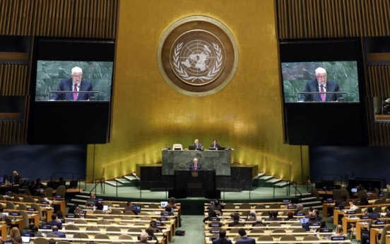 UN adopts NK human rights resolution for 15th straight year