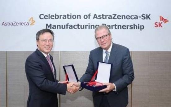 'SK Holdings, AstraZeneca's partnership benefits 3 million diabetic patients'