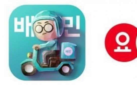 Delivery Hero to conquer S. Korea's delivery app market: data